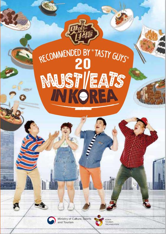 MUST EATS IN KOREA
